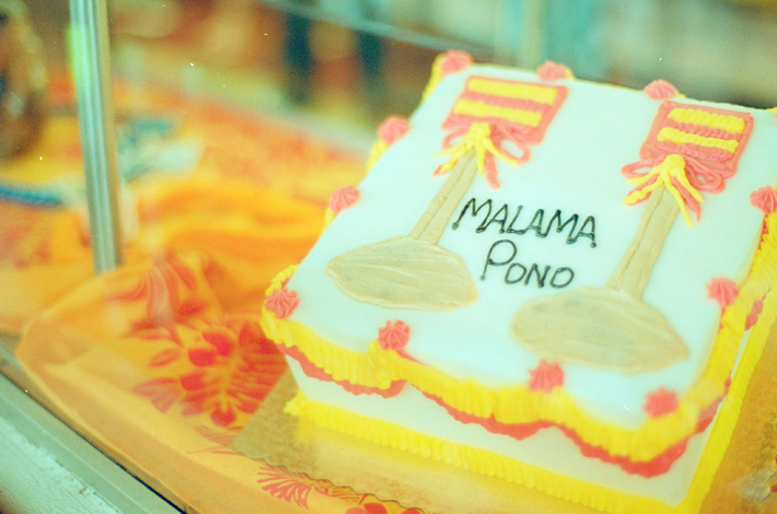 Malama Pono!